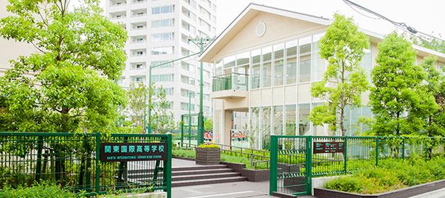 渋谷キャンパス | 学校法人関東...